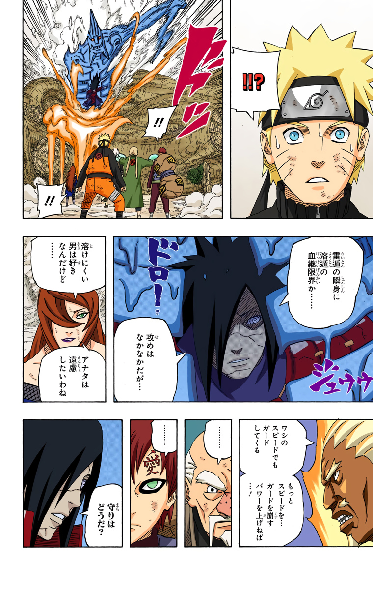 Futton para Kurotsuchi - Página 2 Naruto20