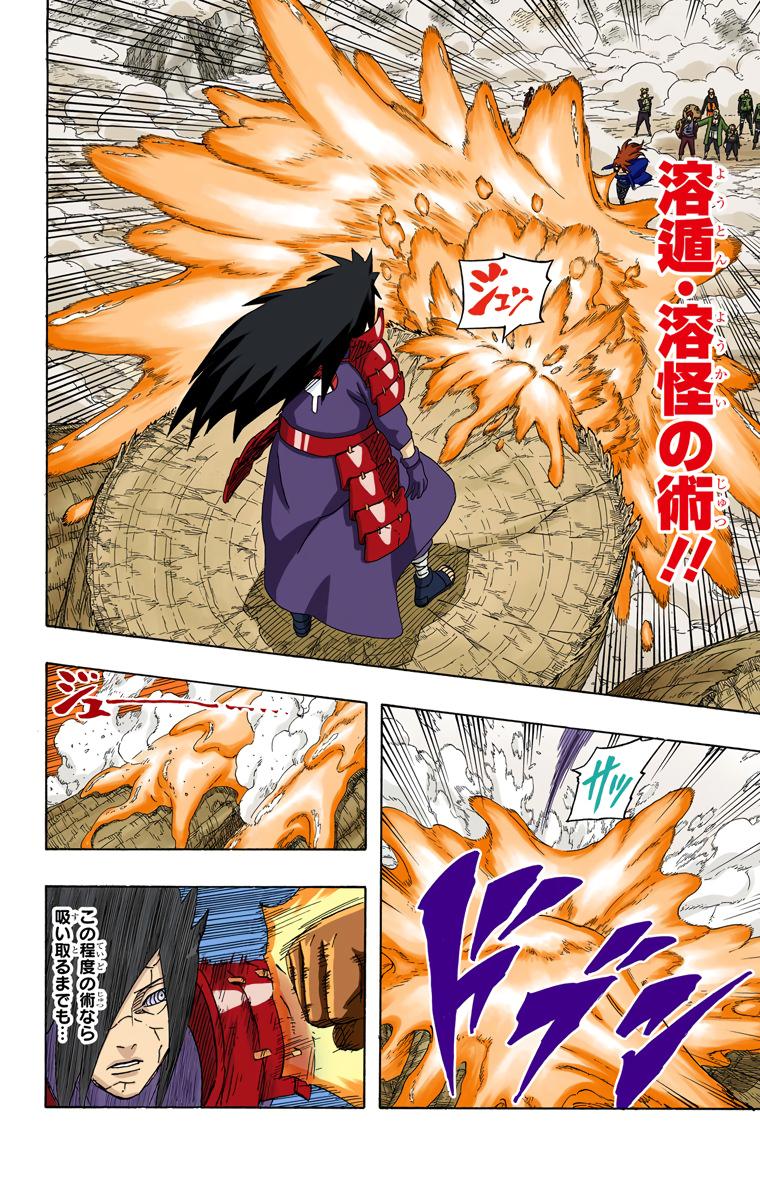 Futton para Kurotsuchi - Página 2 Naruto21
