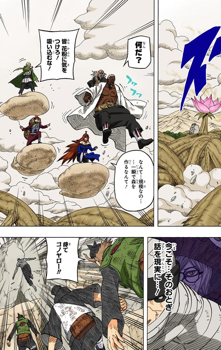 Tsunade, Mei e Gaara vs Sasori, Deidara e Konan Naruto23