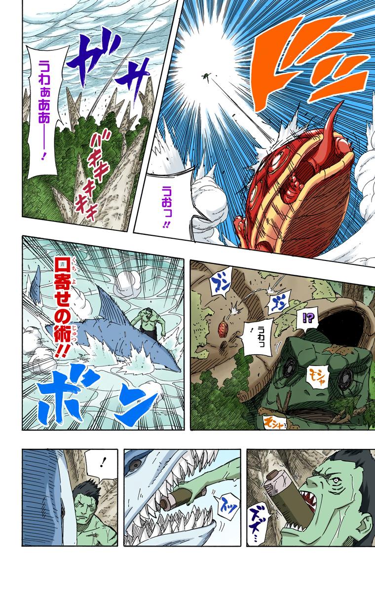 O que teria acontecido com a Sakura nesse momento se ela tivesse caído na lava? Naruto25