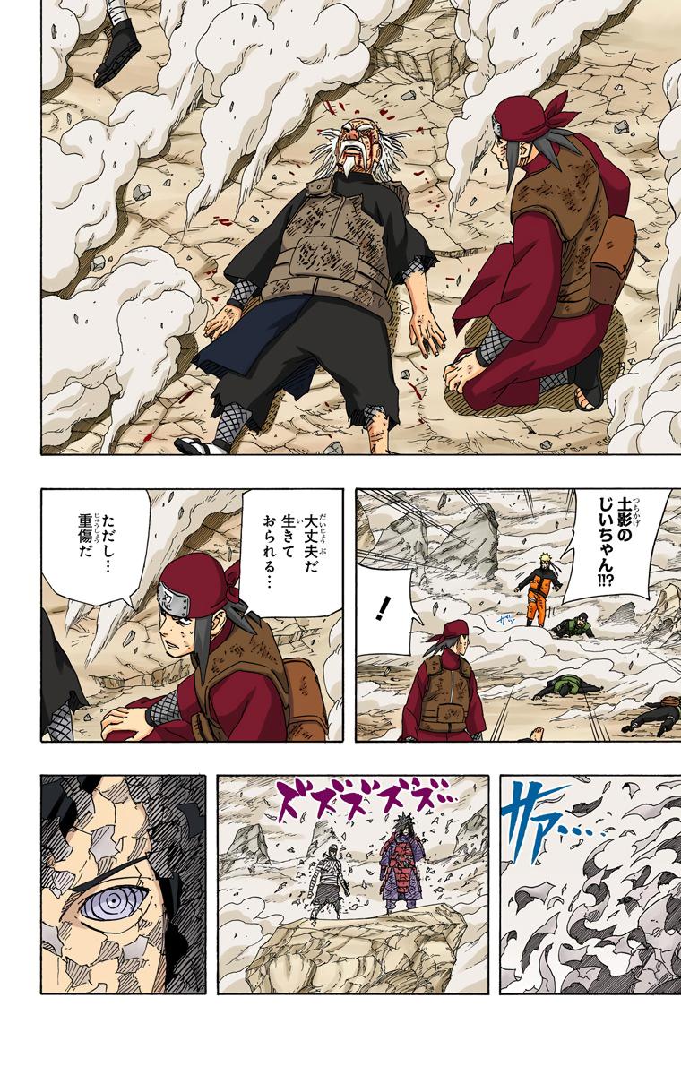 Formação Pain vs 25 MokuBunshin do Madara Naruto28