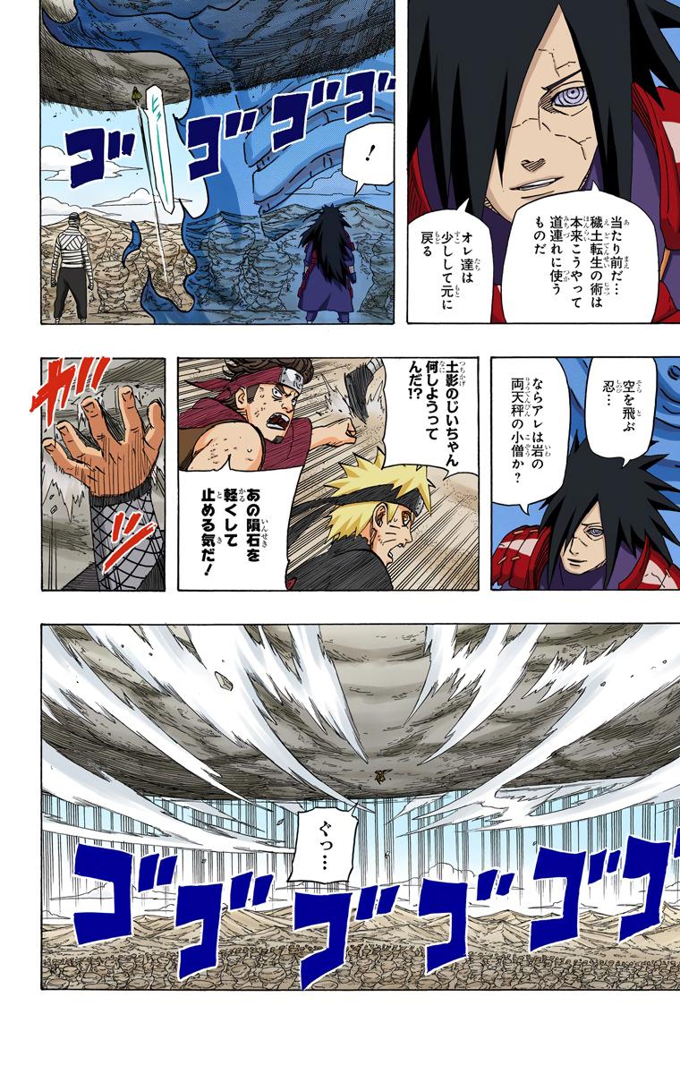 Formação Pain vs 25 MokuBunshin do Madara Naruto29