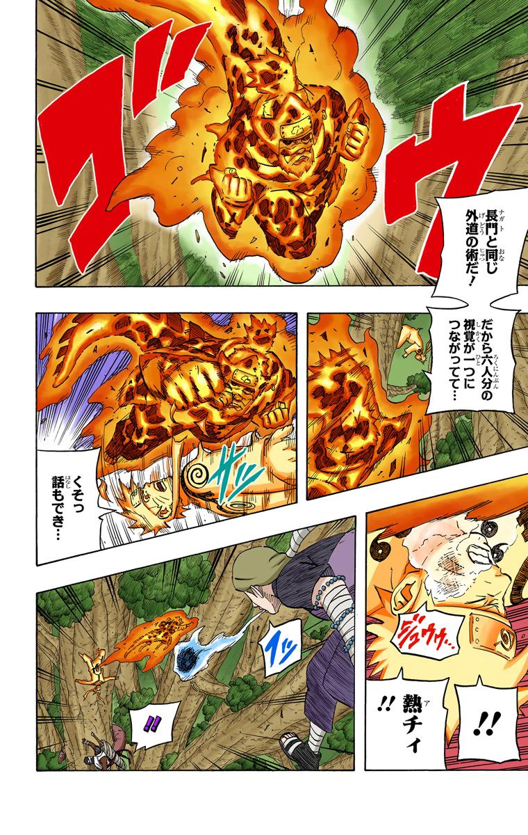 O que teria acontecido com a Sakura nesse momento se ela tivesse caído na lava? - Página 2 Naruto31
