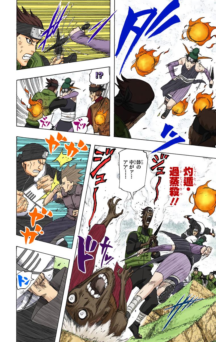O que teria acontecido com a Sakura nesse momento se ela tivesse caído na lava? - Página 3 Naruto37