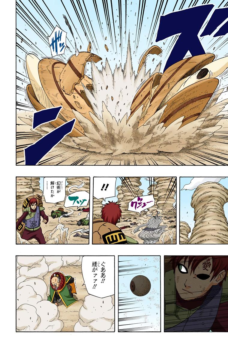 Onoki vs 5 Pains  Naruto38