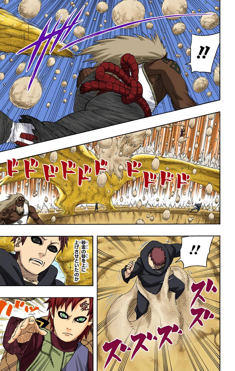 Gaara auge vs Trindade Pain - Página 2 Naruto45