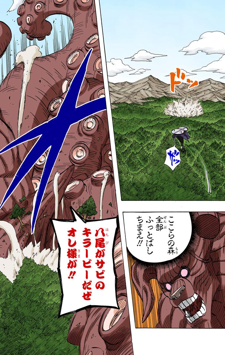 Tsunade vs Wonder Woman DCEU - Página 7 Naruto47