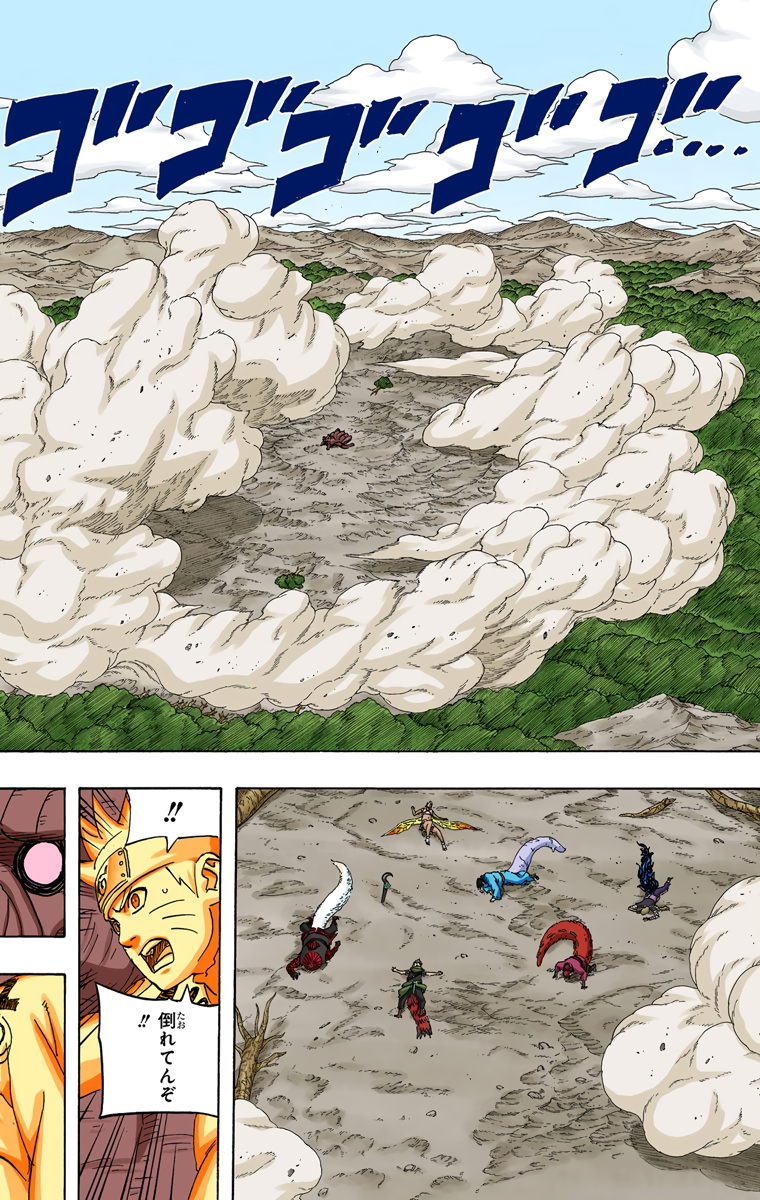 Tsunade vs Wonder Woman DCEU - Página 7 Naruto50
