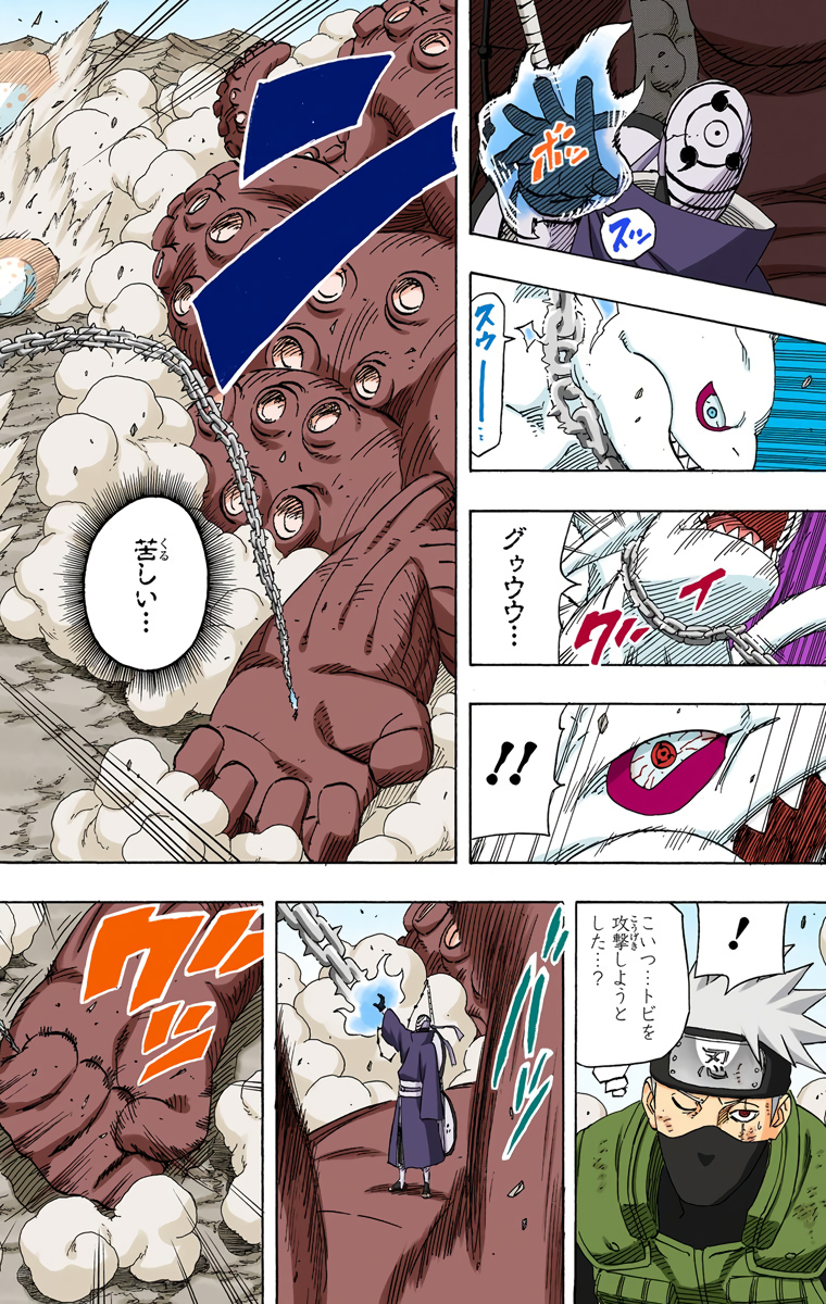 Tsunade vs Wonder Woman DCEU - Página 7 Naruto51