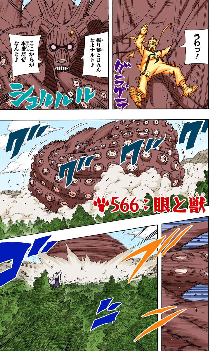 Tsunade vs Wonder Woman DCEU - Página 7 Naruto52