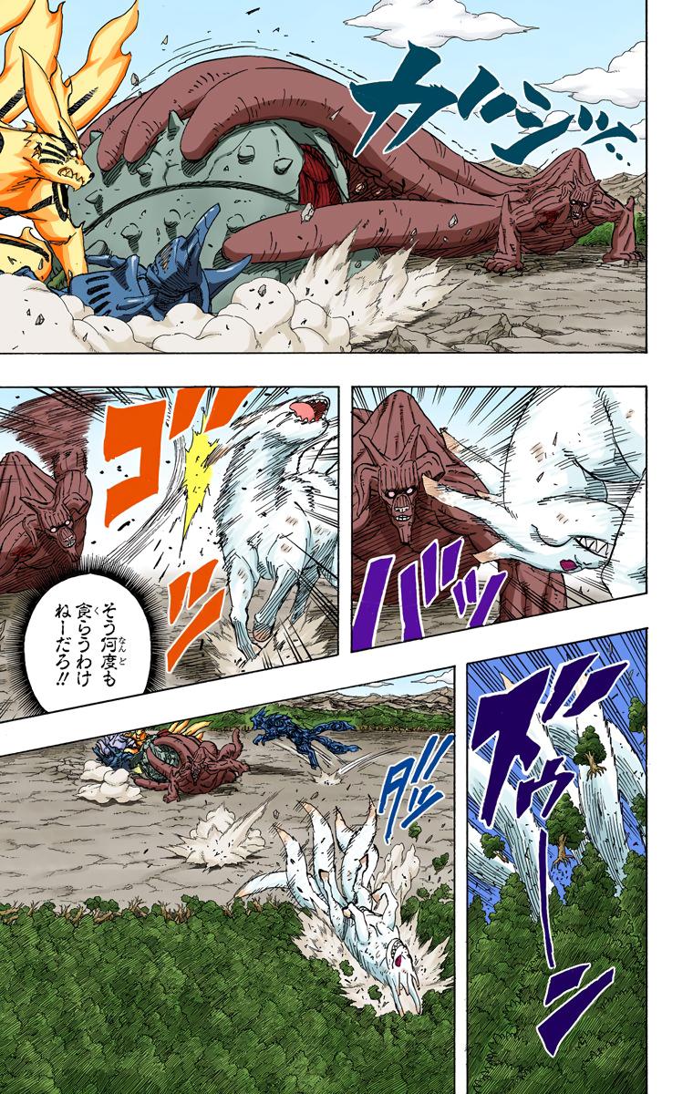 Tsunade vs Wonder Woman DCEU - Página 7 Naruto56