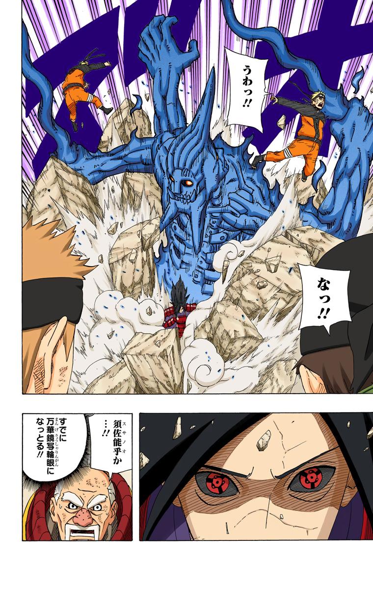 Tsunade vs Wonder Woman DCEU - Página 7 Naruto57