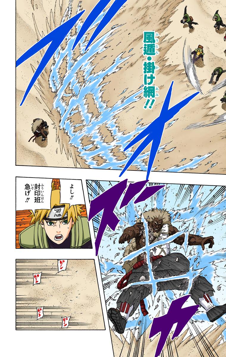 Dodai acompanhar Sandaime Raikage é mérito de Dodai ou demérito do Raikage? - Página 2 Naruto72