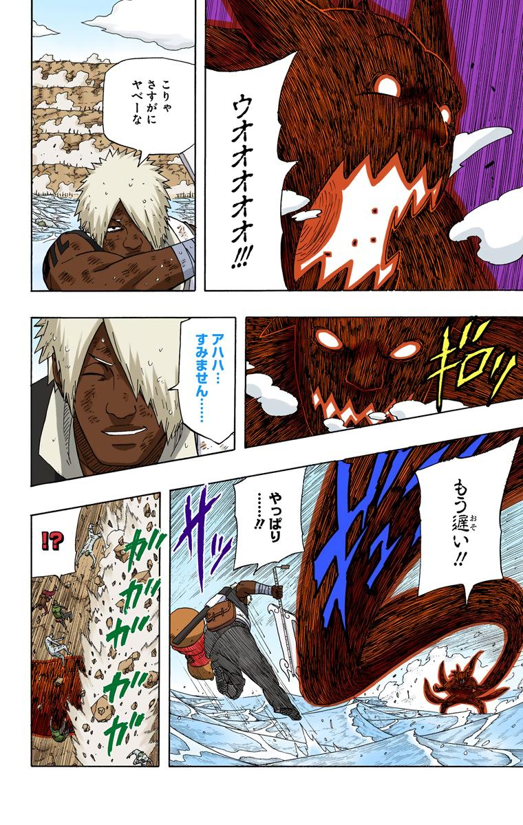 Tsunade vs Sandaime Raikage - Página 4 Naruto74