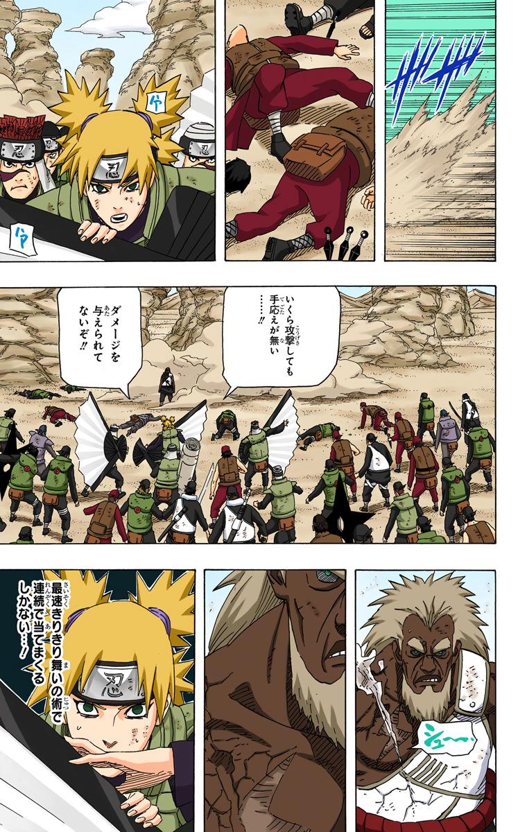 Dodai acompanhar Sandaime Raikage é mérito de Dodai ou demérito do Raikage? - Página 2 Naruto75