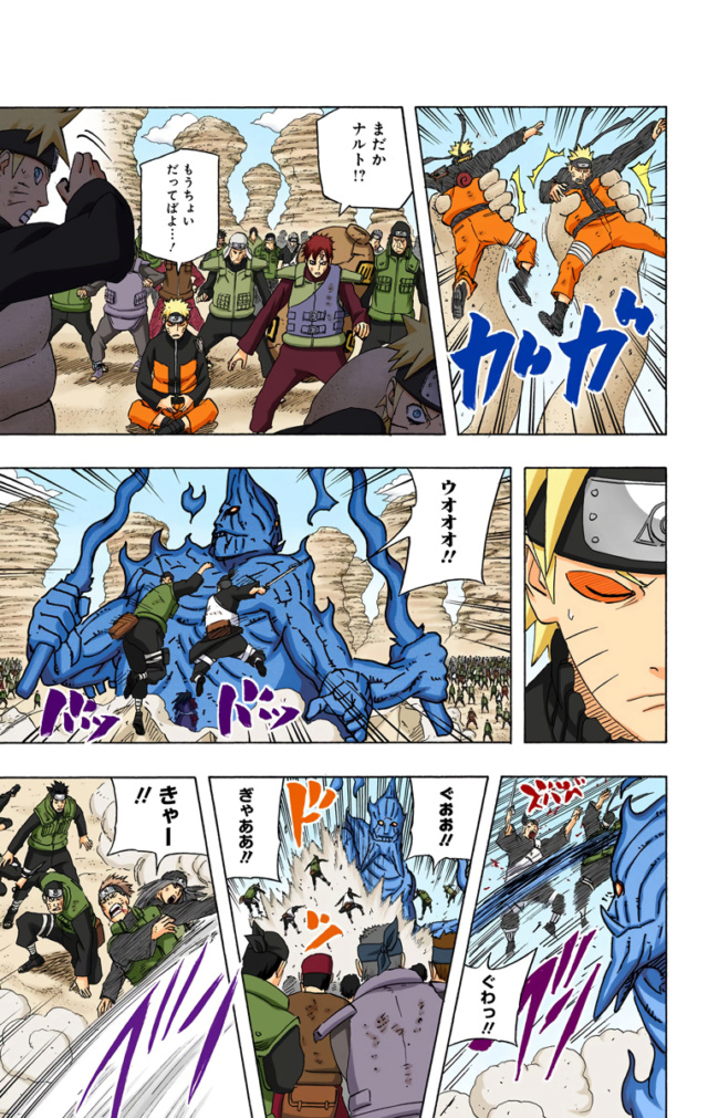 Madara EMS vs Minato Vivo - Página 2 Naruto77