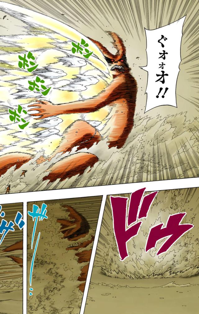 Naruto vs Hashirama Naruto78