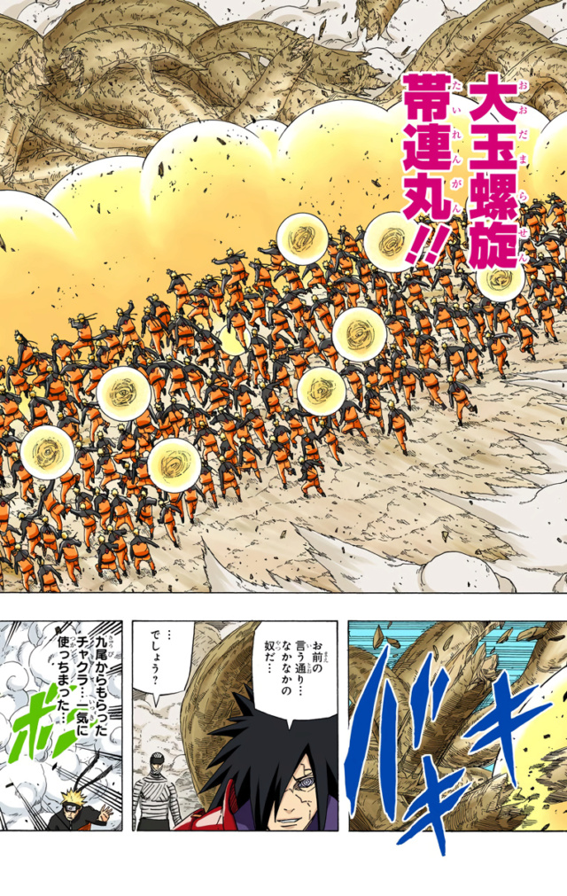 Naruto vs Hashirama Naruto80