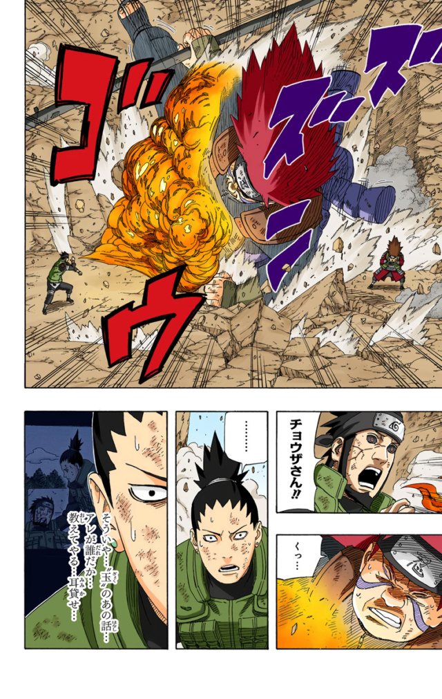 Tsunade vs Sandaime Raikage - Página 5 Naruto82