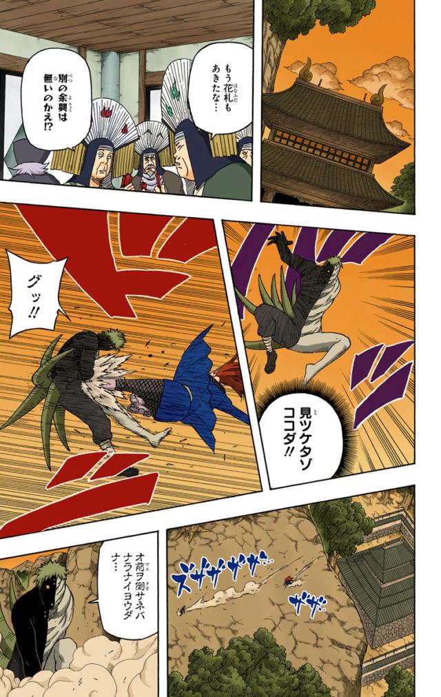 Time 7 novo + Kawaki venceria Mei terumi ou mesmo Tsunade ?? Naruto88