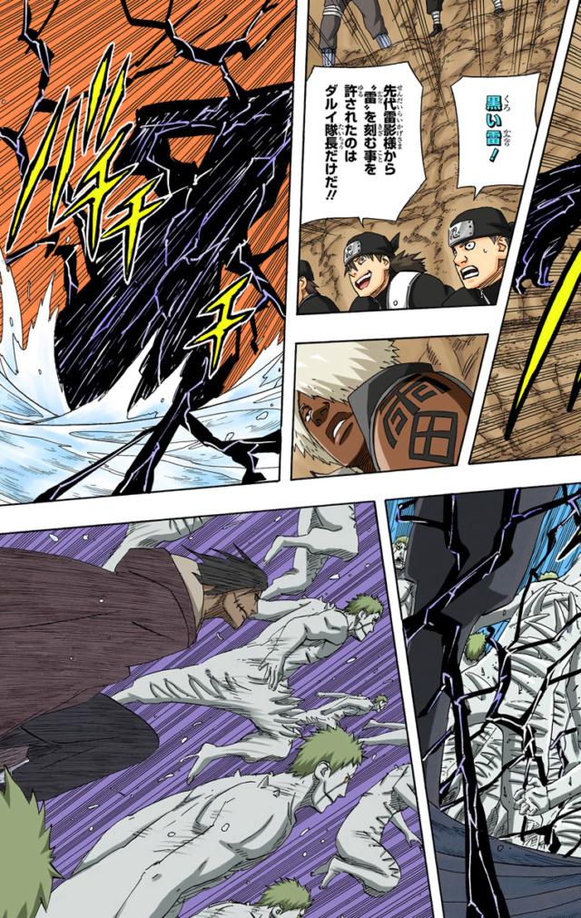 Neji, Asuma e Yamato vs Sandaime Raikage  Naruto89