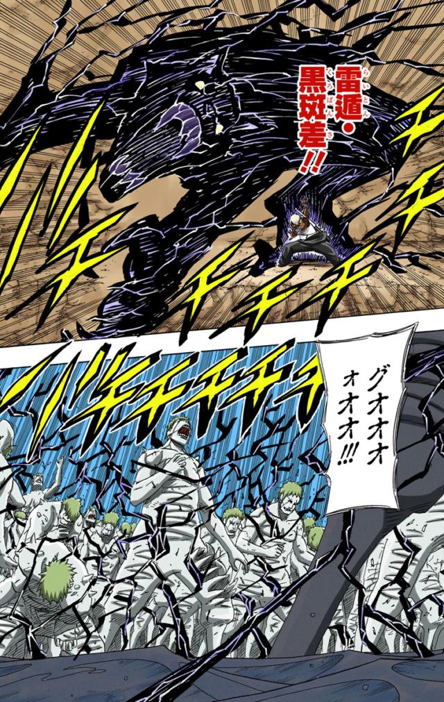 Neji, Asuma e Yamato vs Sandaime Raikage  Naruto90