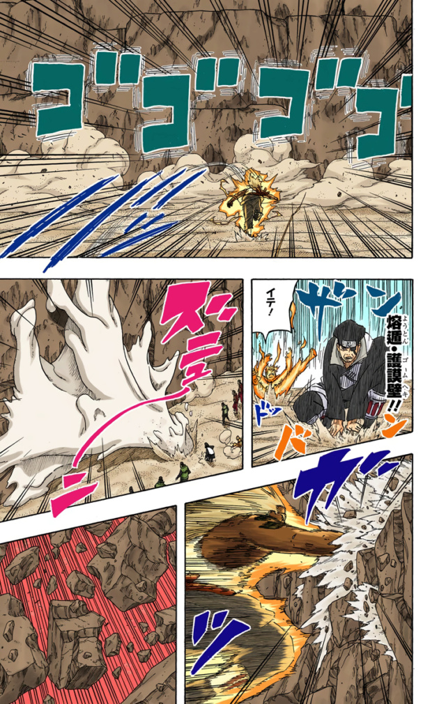 Time 7 novo + Kawaki venceria Mei terumi ou mesmo Tsunade ?? - Página 3 Naruto91