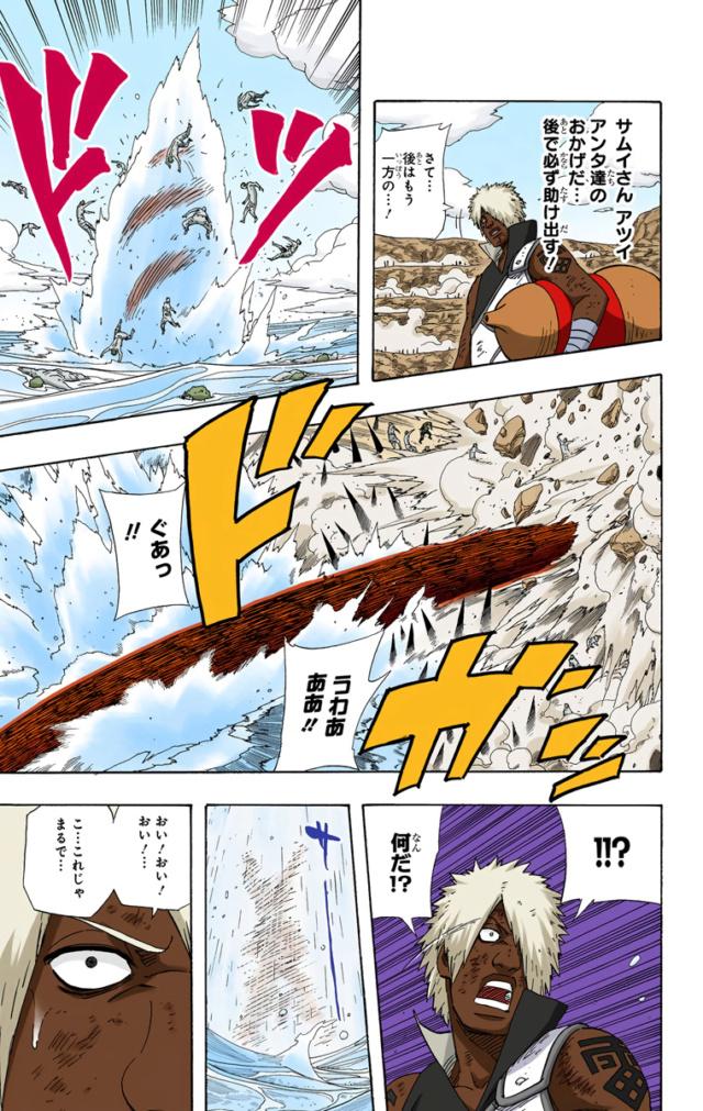 Hiruzen vs Killer Bee Naruto93