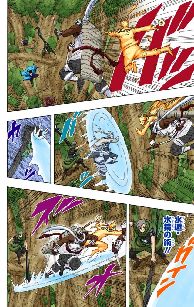 Sasuke (EMS) vs. Jinchuurikis perfeitos Naruto95