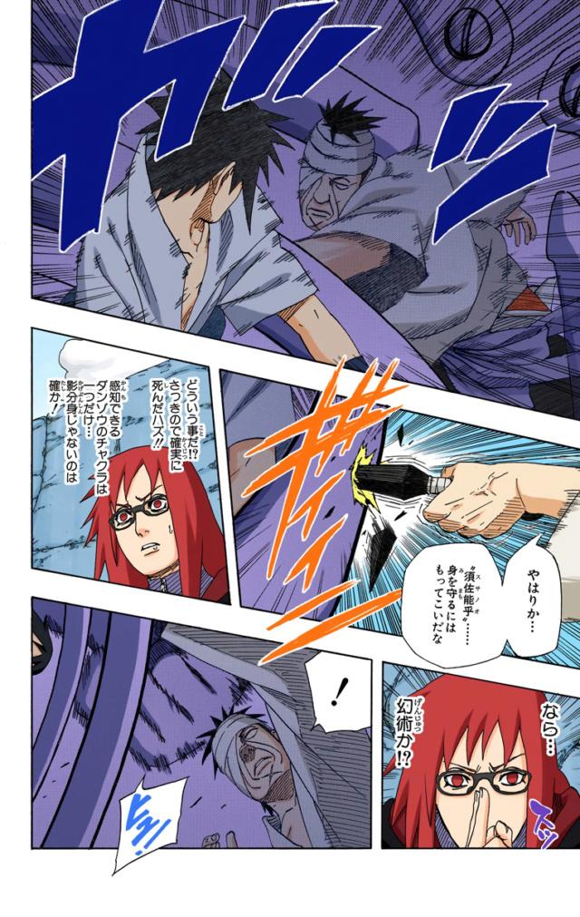 Sasuke (EMS) vs. Jinchuurikis perfeitos Naruto97