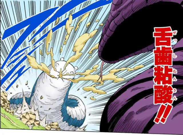 Choujurou, kurotsuchi e darui, são dignos dos títulos da kage? - Página 2 Palada10