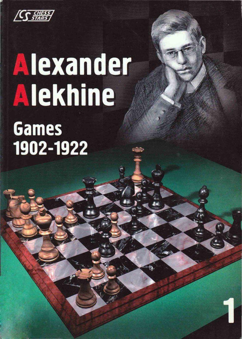 Alexander Alekhine Games by Author: Sergei Soloviov   Img_2098