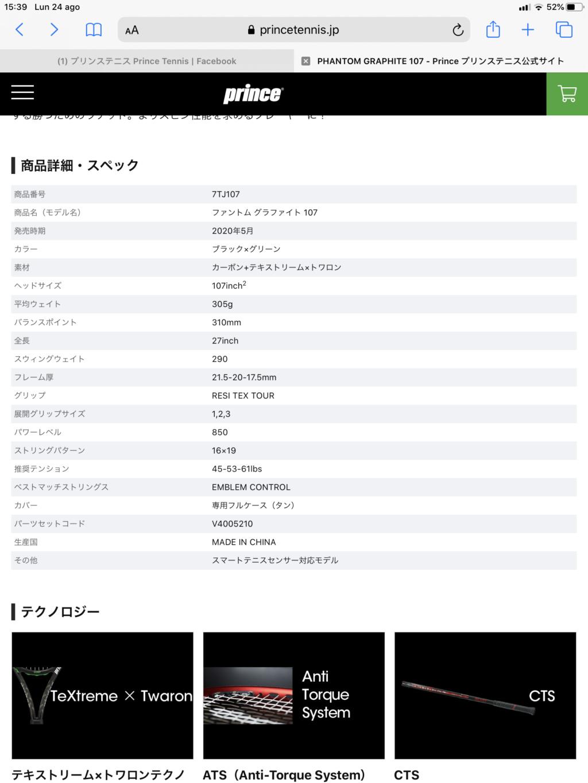 Prince Original Graphite OS - Pagina 13 7d467710