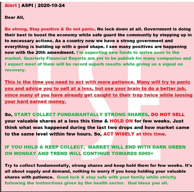 market-updates Screen14