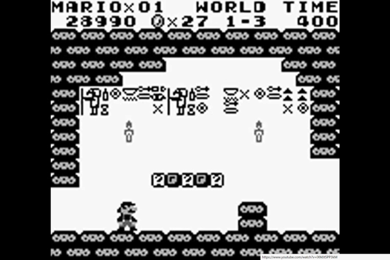 (GB)   [TEST] Super Mario Land Game Boy 126