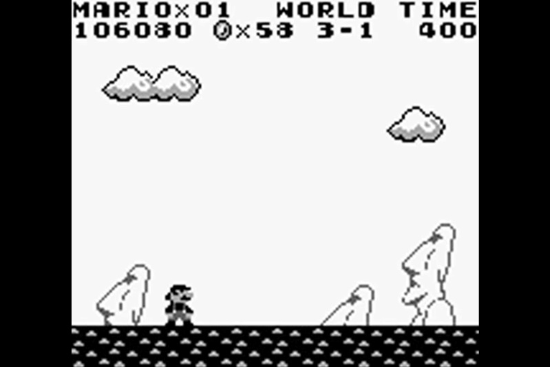 (GB)   [TEST] Super Mario Land Game Boy 315