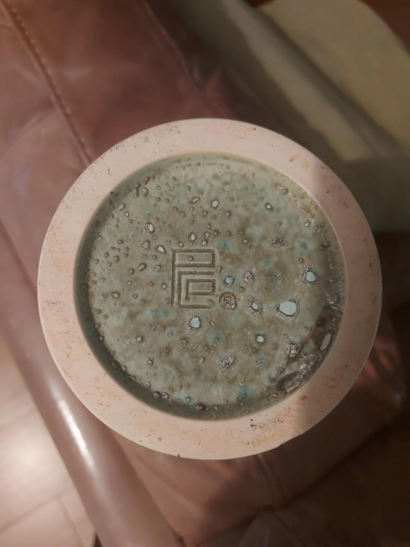 PCP pottery mark ? 20210511