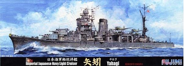 Yahagi - 1/700 - Fujimi Image_10
