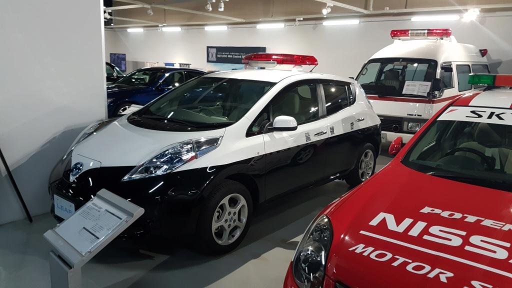 Zama - Musée Nissan - - Page 2 20180148