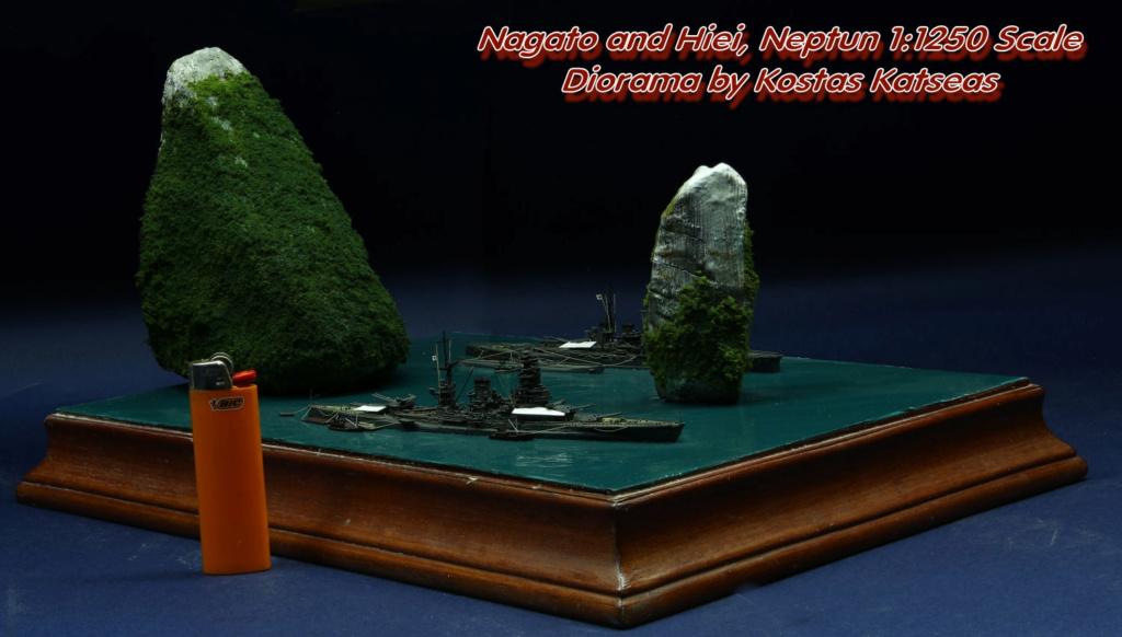 Les dioramas de Kostas Katseas 1-250010
