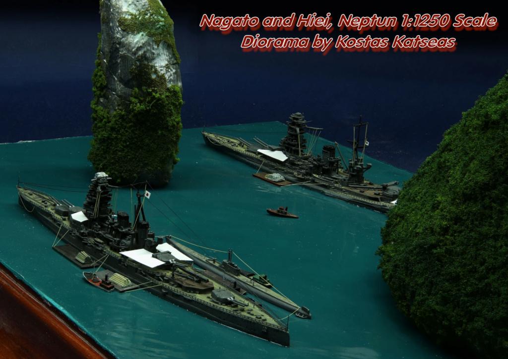 Les dioramas de Kostas Katseas 1-25010