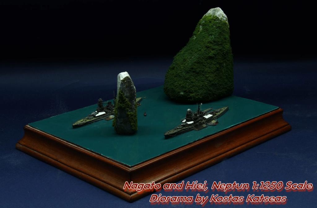 Les dioramas de Kostas Katseas 1-250a10