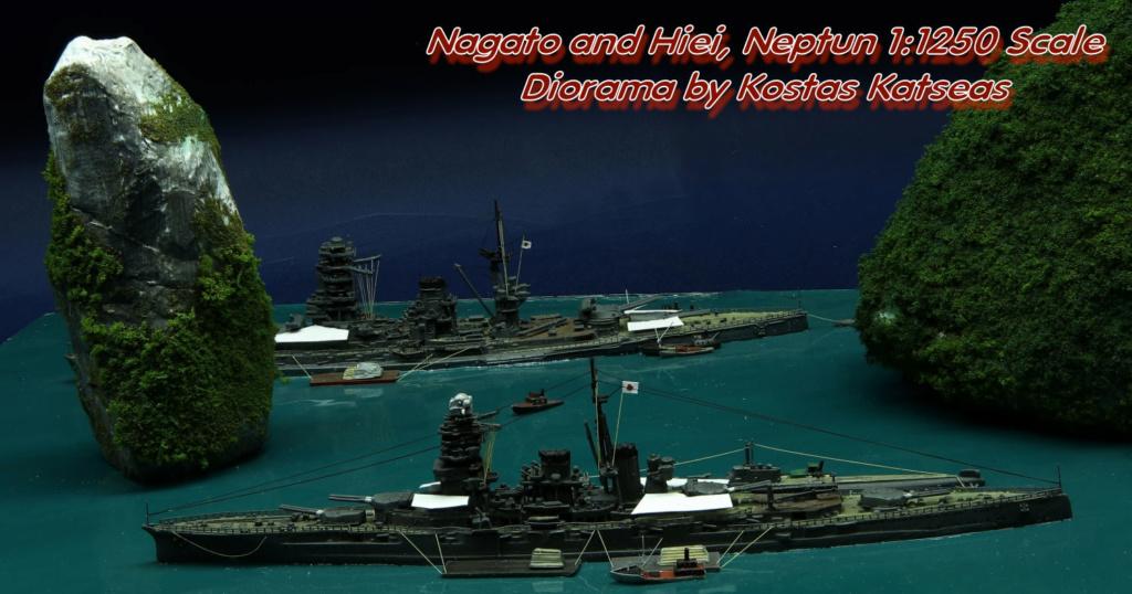 Les dioramas de Kostas Katseas 1-250d10