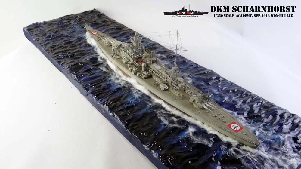 Les dioramas de Won-hui Lee au  1/350e 1-350s11