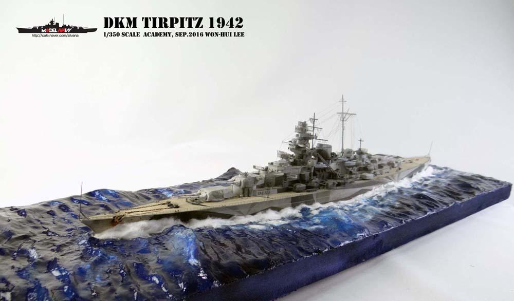 Les dioramas de Won-hui Lee au  1/350e 1-350t11