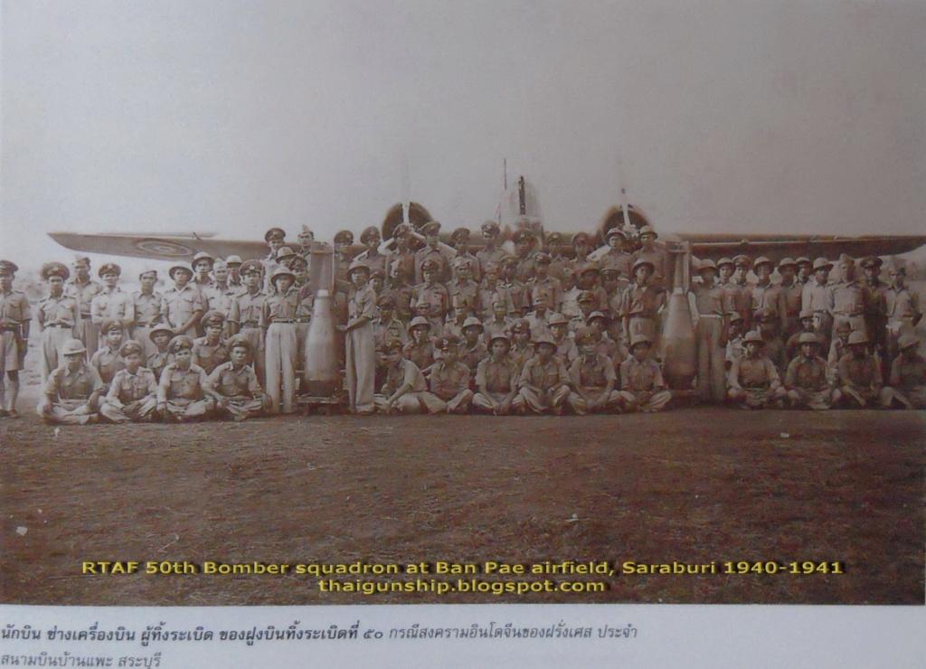 RTAF 1941-1945  (2012) - Page 2 50thbo10
