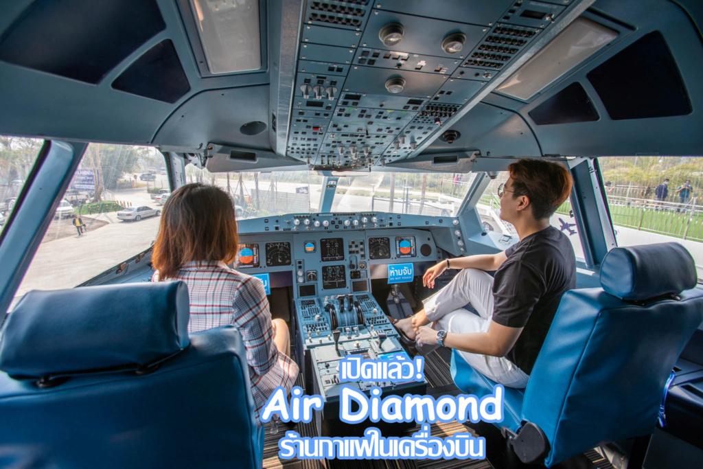 Epaves vieux avions en Thailande - Page 2 Air_ty11