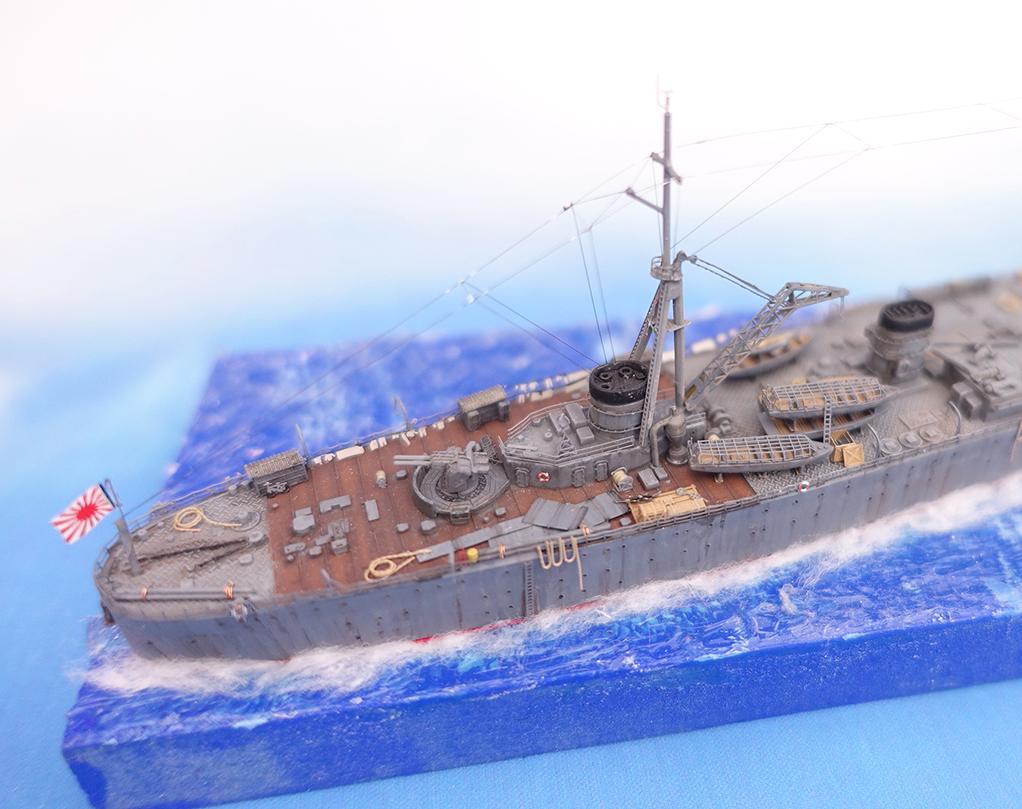 Diorama 1/700e Akashi19