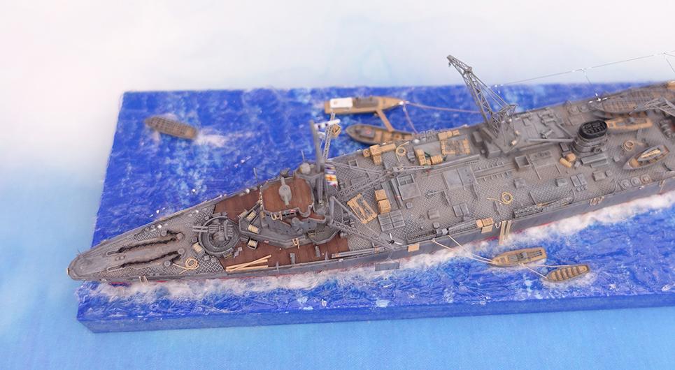 Diorama 1/700e Akashi21