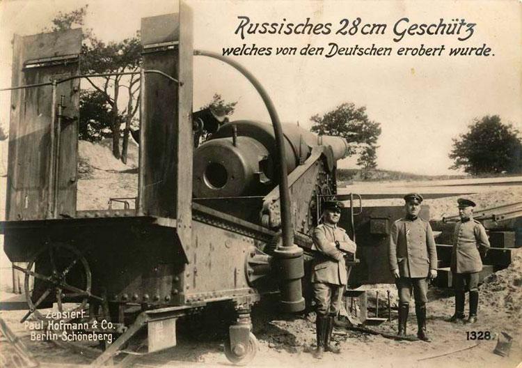 Premiere Guerre Mondiale - Page 2 Big-4410